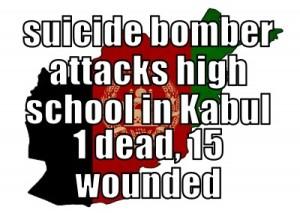 bombkabul12-11-14