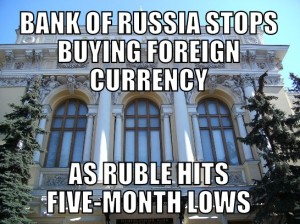 bankofrussia7-29-15