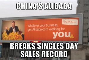 alibaba11-11-15
