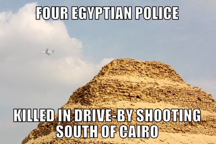 egyptpolice11-28-15
